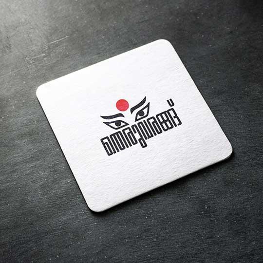 Theruvaragu - Branding