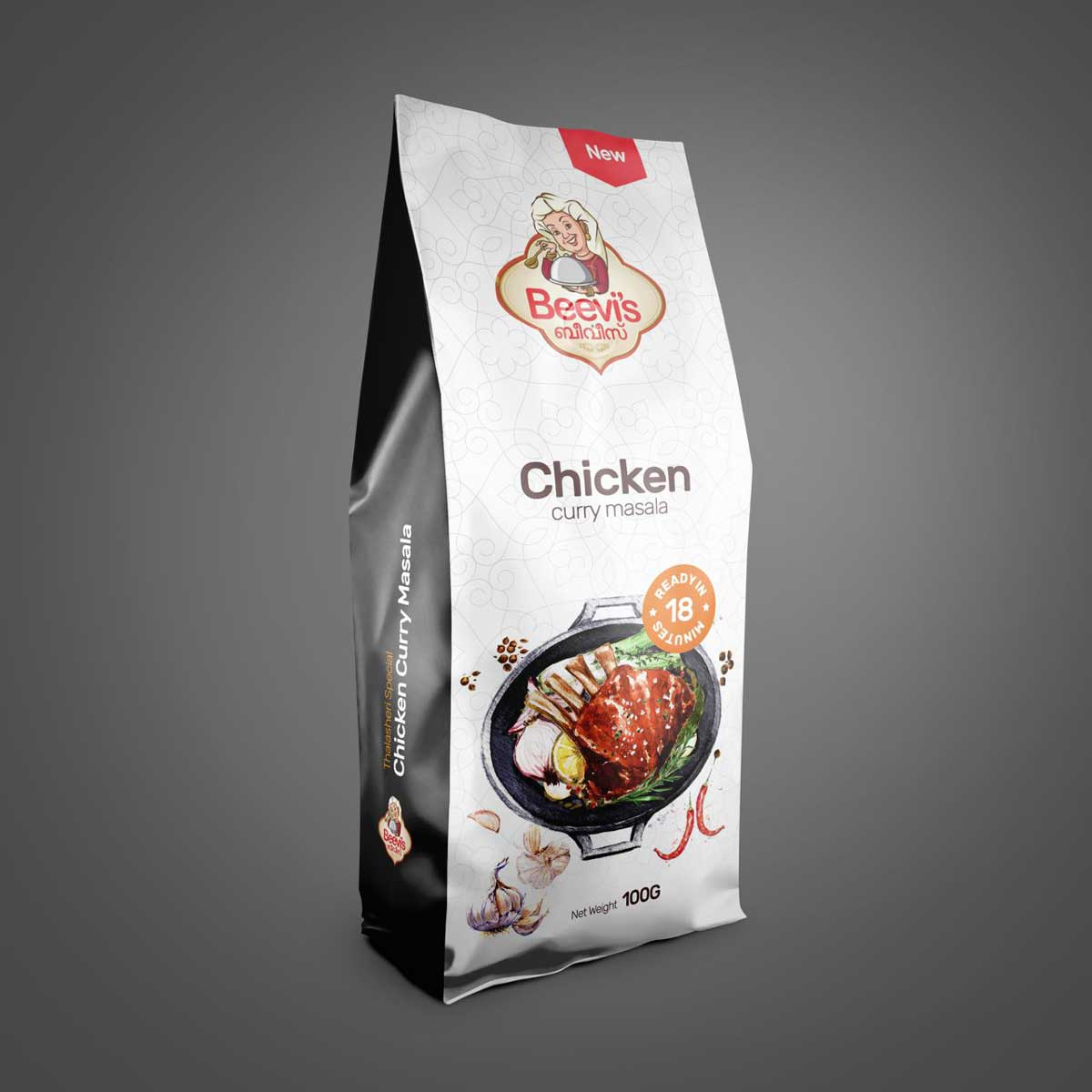 Curry Masala - Packaging design