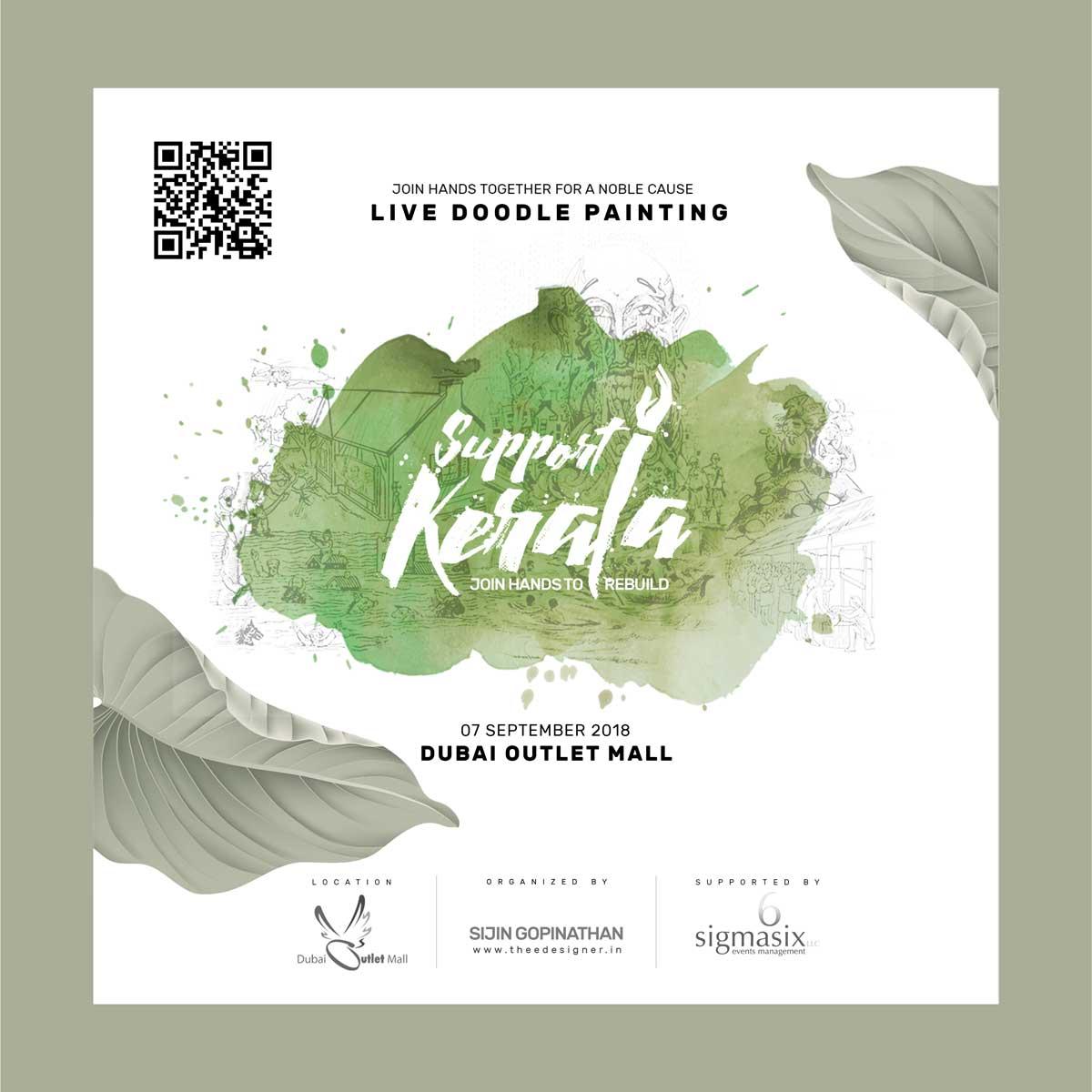 Support Kerala - Poster Design