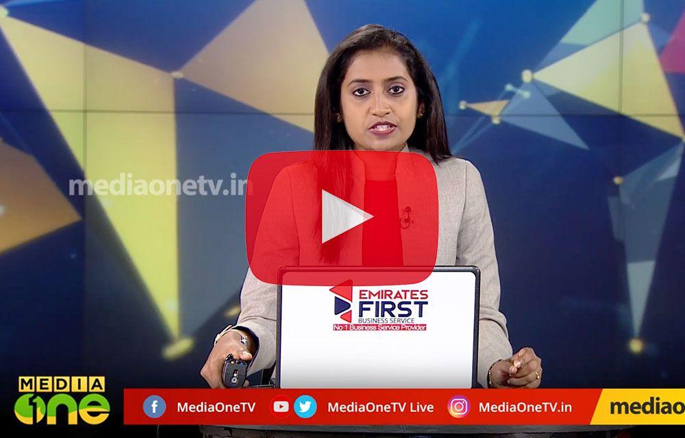 സുഷമാ സ്വരാജിന് യു എ ഇയിലെ ഇന്ത്യന് കലാകാരന്മാരുടെ ചിത്രാഞ്ജലി - Mediaone TV News