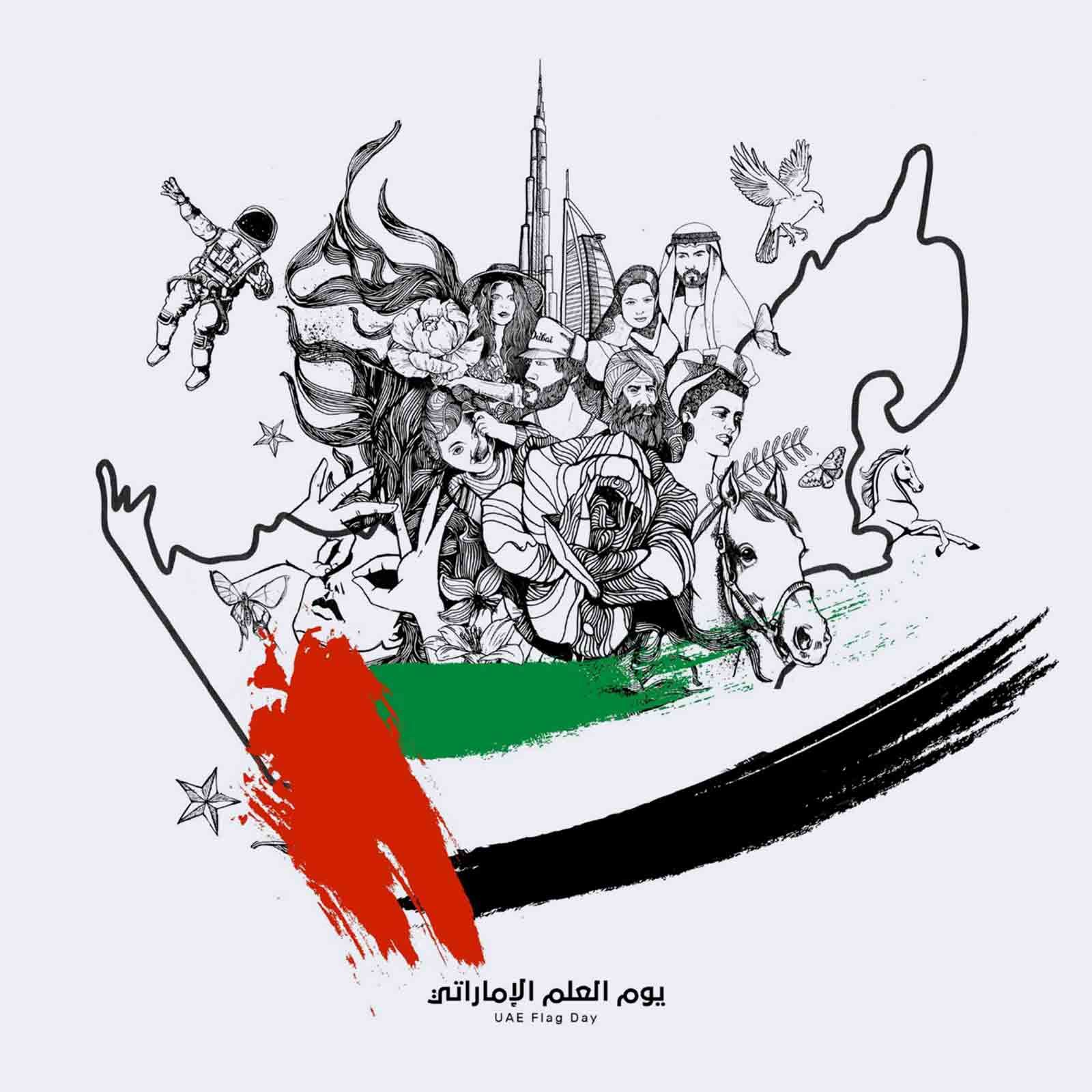 UAE Flag Day - Artwork