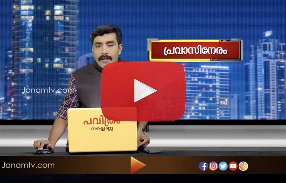 Janam TV -Pravasineram News, Festival of colors
