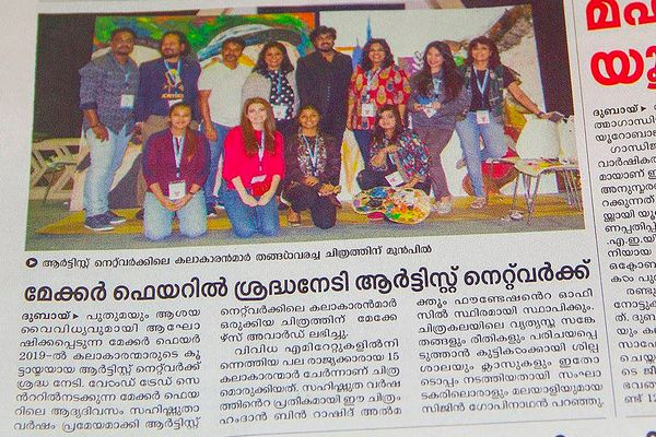 Team Artist Networks @Makers Faire - Mathrubhumi Gulf News
