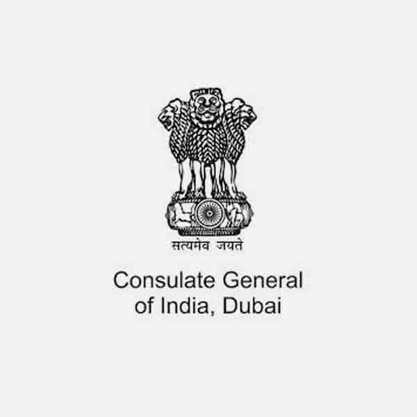 Gandhi Jayanthi Celebration - Consulate General of India, Dubai